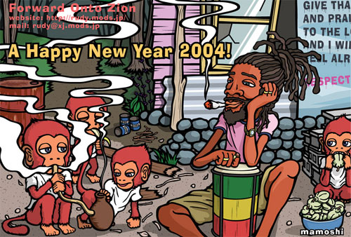 A Happy New Year 2004!