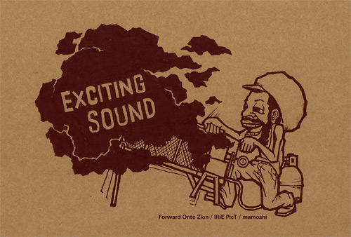 EXCITING SOUND