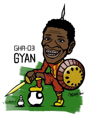 ガーナの3番