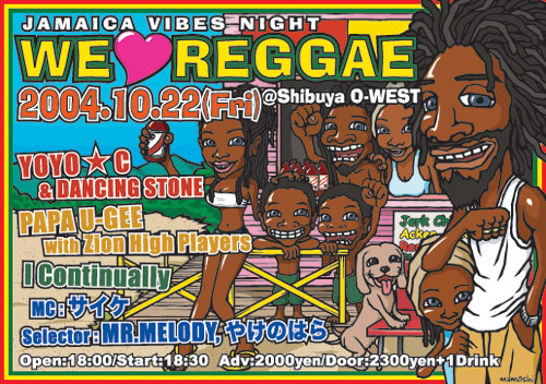 We Love Reggae Flier