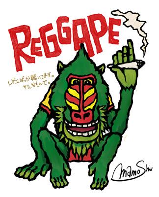 Reggape(レゲェイプ)