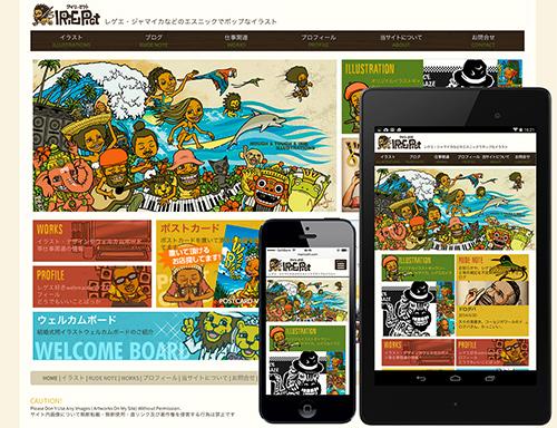 site2014