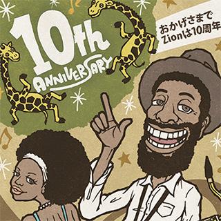 「Zion」10周年ポストカード