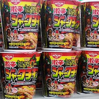 パッケージイラスト『とんがらし麺 ジャークチキン味』