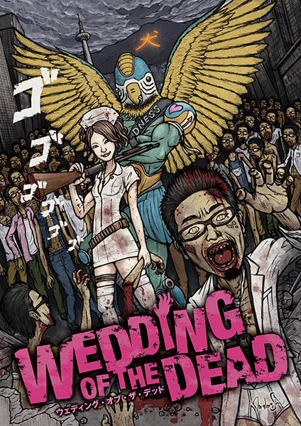 Wedding of the dead